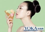 冰淇淋女王妆 夏日清凉三步打造