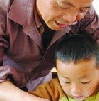 人民教师如何应对高发职业病