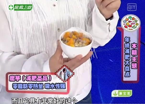 瘦小腿的米饭