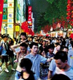春节如何吃喝玩乐而不影响健康