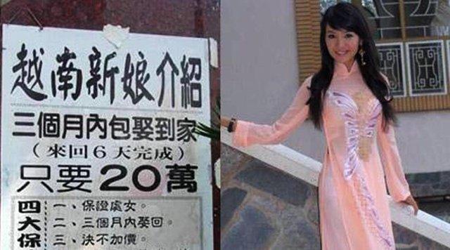 """光棍节,越南新娘""""团购""""成抢手货"""