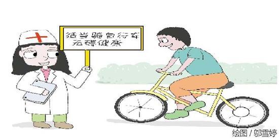 专家:长时间骑车影响男性生殖系统