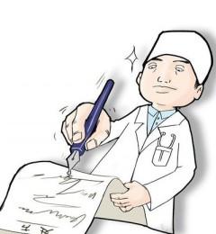 学会简单用药,做自己的私人医生