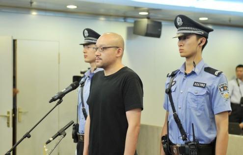 李代沫容留他人吸毒获刑9个月