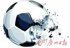 世界杯你参赌了吗?广州媒体调查揭示赌球内幕