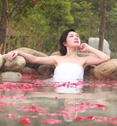 您是否有福消受温泉浴?