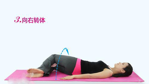 驼背矫正运动