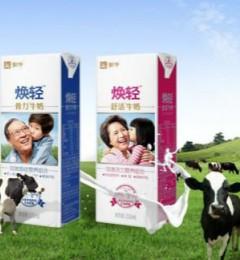 中国首款中老年功能牛奶―蒙牛焕轻 为中老年人健康护航