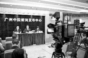 广州中院:哪些情况下患者可起诉医院