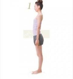瘦腰又翘臀每天只需一分钟