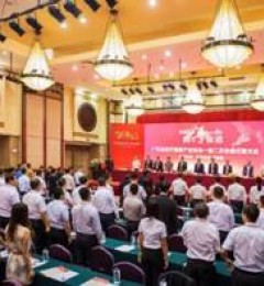 广东省医疗健康产业协会成立一周年
