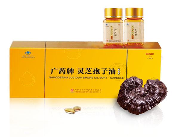 广药白云山汉方携手中国肿瘤内科学创始人开展灵芝孢子油肿瘤免疫治疗研究
