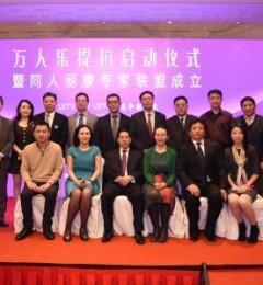 """中国整形美容协会倡议""""弘扬行业正品 展现年轻笑容"""""""