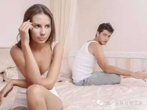 男性发现自己不行时 心里首先想到啥?