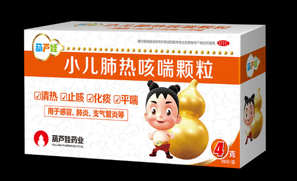 葫芦娃小儿肺热咳喘颗粒:传承名方 健康中国娃