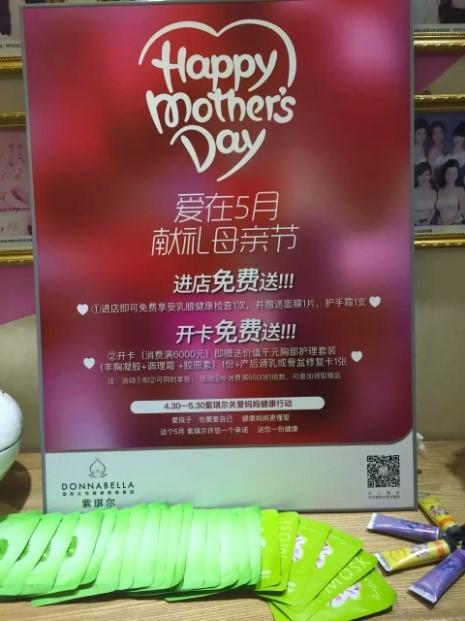 紫琪爱在5月 献礼母亲节