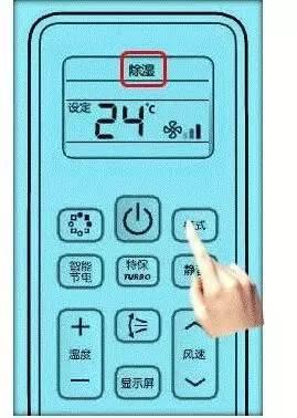 空调更省电的绝佳方法