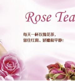 女性调理身体不可缺少的养生花茶