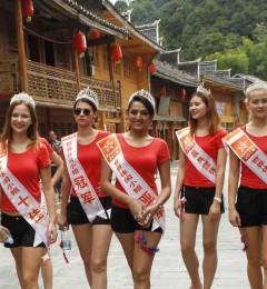 2016世界休闲小姐时装秀