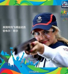 里约奥运最亮丽的美女运动员逐个数