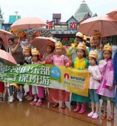 葫芦娃健康中国娃,公益活动传递正能量