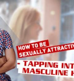 如何提升你的男性魅力 (一)