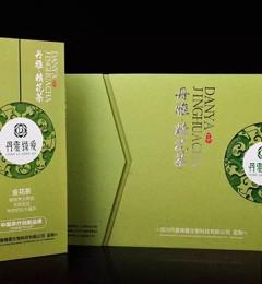 国庆送礼不如送健康,丹雅臻爱精花茶销售持续火爆