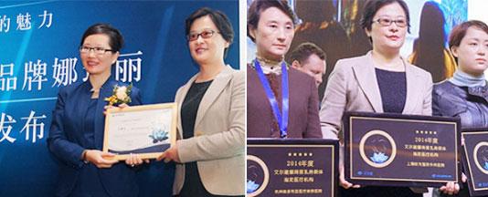 许黎平不断学习,并被国际和国内行业所认可