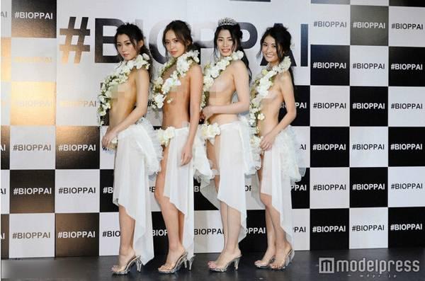 日本办美胸大赛选手真空上阵 网友:还缺评委吗?