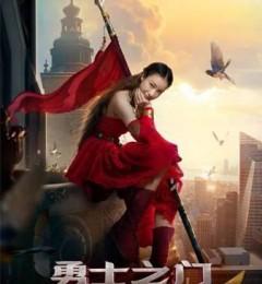 《勇士之门》倪妮致美秘诀――女神的完美肌肤竟是因为它!