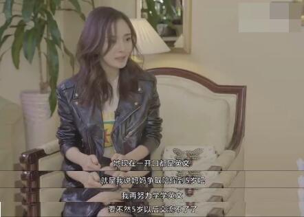 杨幂母爱爆棚,但为啥说只陪女儿到5岁?