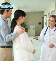 宝宝性别准确知道――香港Y-DNA基因检测