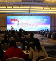 安吉尔荣获2016年度中国家电磐石奖 最具影响力制造商