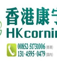 香港验血是骗局吗?最详细攻流程让你一目了然
