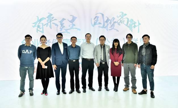 创业者健康管理(公益)联盟正式成立