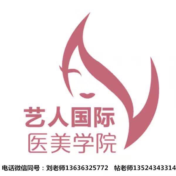 上海纹绣培训 哪家可以让学员终身免费复学 免费指导开店?