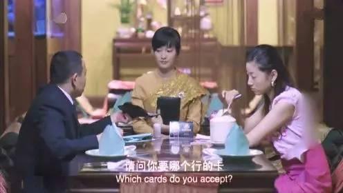 春节相亲 哪些地区的男人最靠谱?