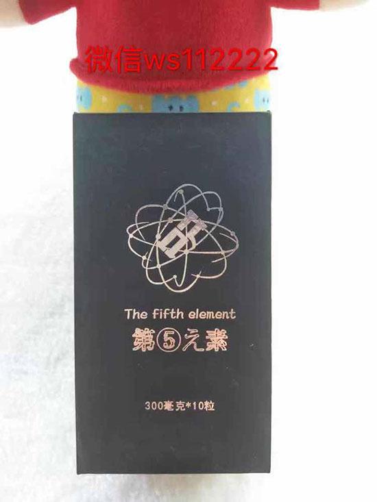 第五元素多少钱一瓶?价格多少?