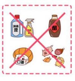 禽流感期间抢消毒液?可专家说夏桑菊才是预防良方