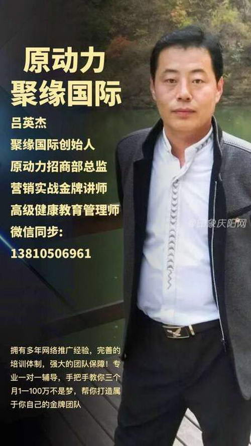 原动力酵素果冻―代餐食品吕英杰销量NO,1