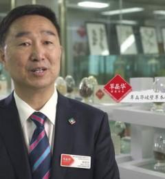 中医药创新带头人成金乐获国务院特殊津贴,破壁草本技术发明引关注