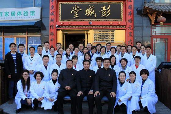 中医临证适宜技术高级研修班将于4月13日开班