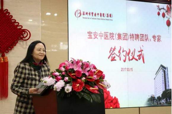 卞金玲教授宣读了石学敏院士的贺信