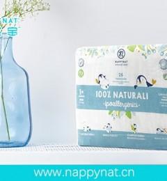 婴儿纸尿裤什么牌子好,选用NAPPYNAT自然宝的六大原因