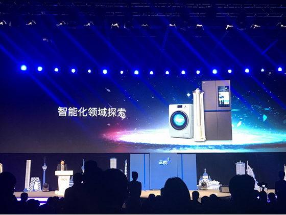 """智能""""加持""""家电  TCL智能冰箱洗衣机全球发布"""