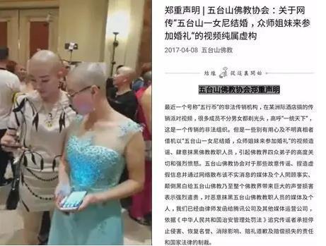 一段视频在网上引起热议,只见多个光头男女穿着礼服在酒店内拍照
