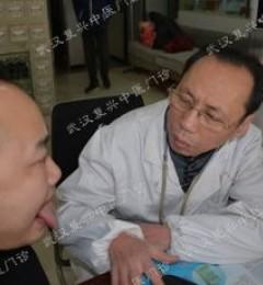 武汉复兴中医门诊罗文堤教授:血见黑则止,毒遇炭则清!