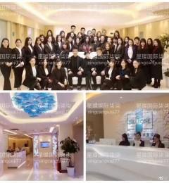 上海哪家医院整形美容好?上海星璨国际医疗美容医生咨询柒柒
