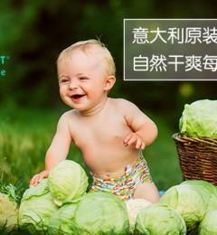 婴幼儿纸尿裤哪个牌子好,NAPPYNAT纸尿裤成市场领先品牌