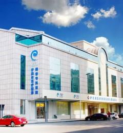 天津伊美尔整形医院引领安全整形新潮流